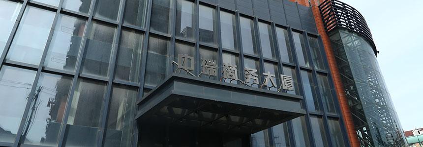 上海科尚律师事务所